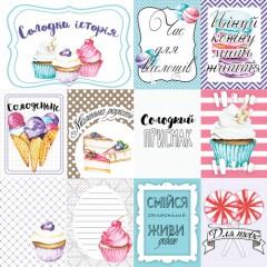 """Лист односторонней бумаги 30*30 см из коллекции """"Candy Shop"""" от Фабрики Декора"""