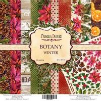 """Набор скрапбумаги """"Botanica winter"""", 20*20 см, Фабрика Декора"""