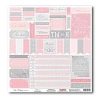 Лист односторонней бумаги 30*30 см из коллекции Свадебная от ScrapBerry's