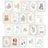 """Карточки для декорирования (7,7 х 5,5 см) """"Baby Shabby"""" от Фабрики декора"""