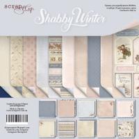 Набор двусторонней бумаги 20х20см от Scrapmir Shabby Winter 10 листов
