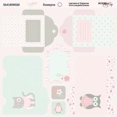 Лист двусторонней бумаги 20х20см Конверты Baby Girl от Scrapmir