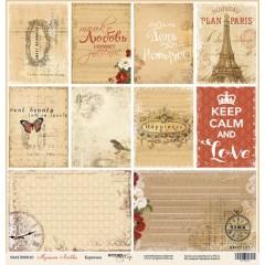Лист односторонней бумаги 30x30 от Scrapmir Карточки из коллекции Музыка Любви