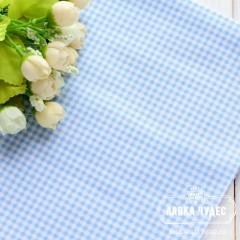 Бязь,бело-голубая клеточка(цена указана за отрез 40*50см)