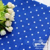 Бязь,белые зезды на синем фоне(цена указана за отрез 40*50см)