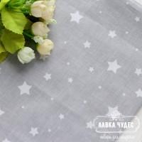 Бязь, белые звезды на светло-сером фоне(цена указана за отрез 40*50см)