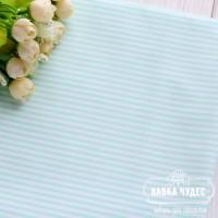 Бязь,мелкая полоска мятного цвета на белом фоне(цена указана за отрез 40*50см)