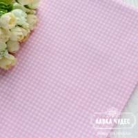 Бязь,розовая клеточка на белом фоне(цена указана за отрез 40*50см)