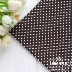 """Ткань """"Белые точки на коричневом фоне"""" (цена указана за отрез 25*50 см)"""