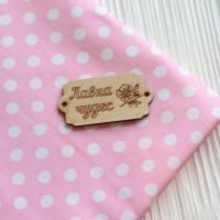 "Ткань ""Белый горох"" на розовом фоне"