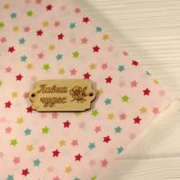 """Ткань """"Цветные звёздочки"""" на розовом фоне"""