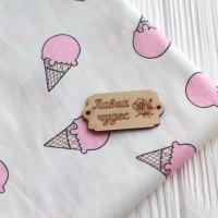"""Ткань """"Мороженое"""" на кремовом фоне"""