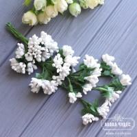 Сложные тычинки,белые (цена указана за пучок из 6 веточек)