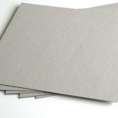 Картон переплётный 1,5 мм 21*14,8 см (А5)