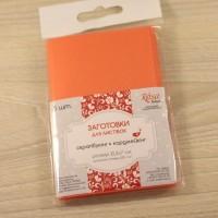 Заготовки для открыток 10,3х7см оранжевые