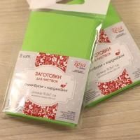 Заготовки для открыток 10,3х7см салатовые